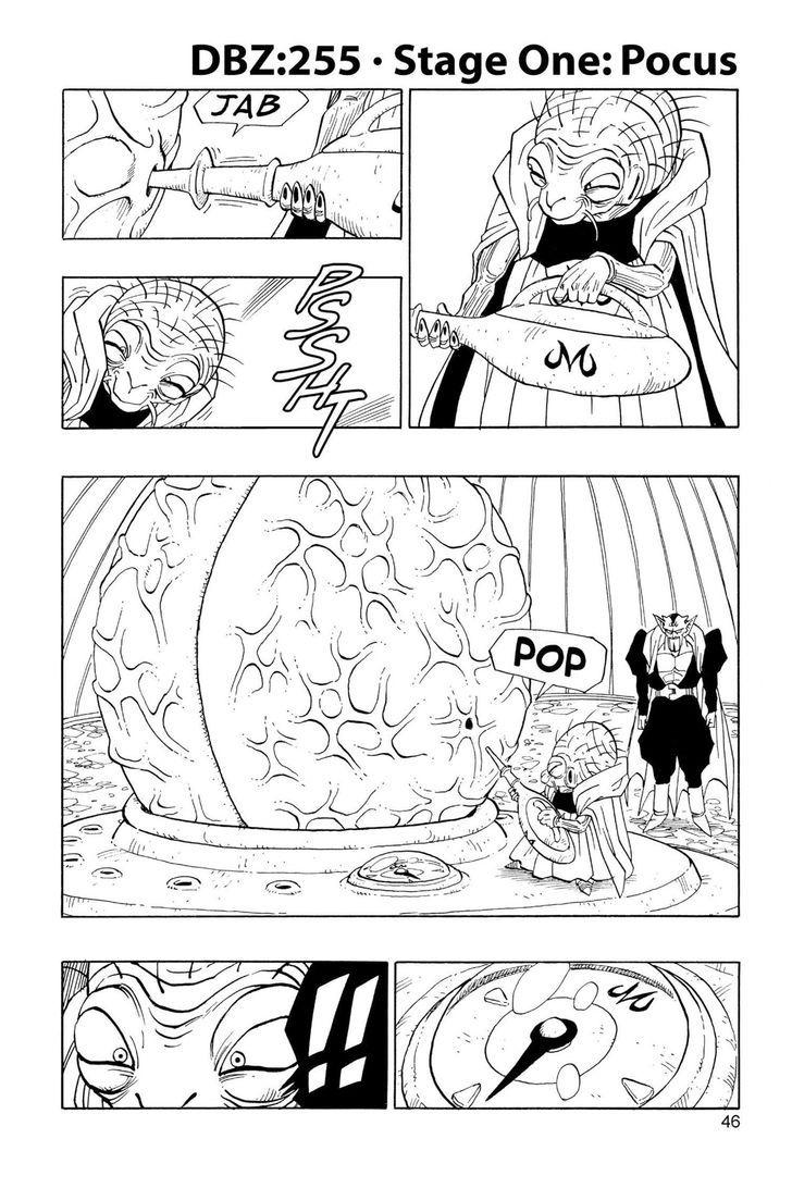 https://im.nineanime.com/comics/pic9/49/14833/224015/DragonBall2550794.jpg Page 1