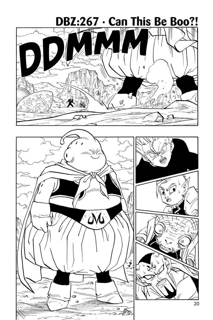 https://im.nineanime.com/comics/pic9/49/14833/224027/DragonBall2670410.jpg Page 1