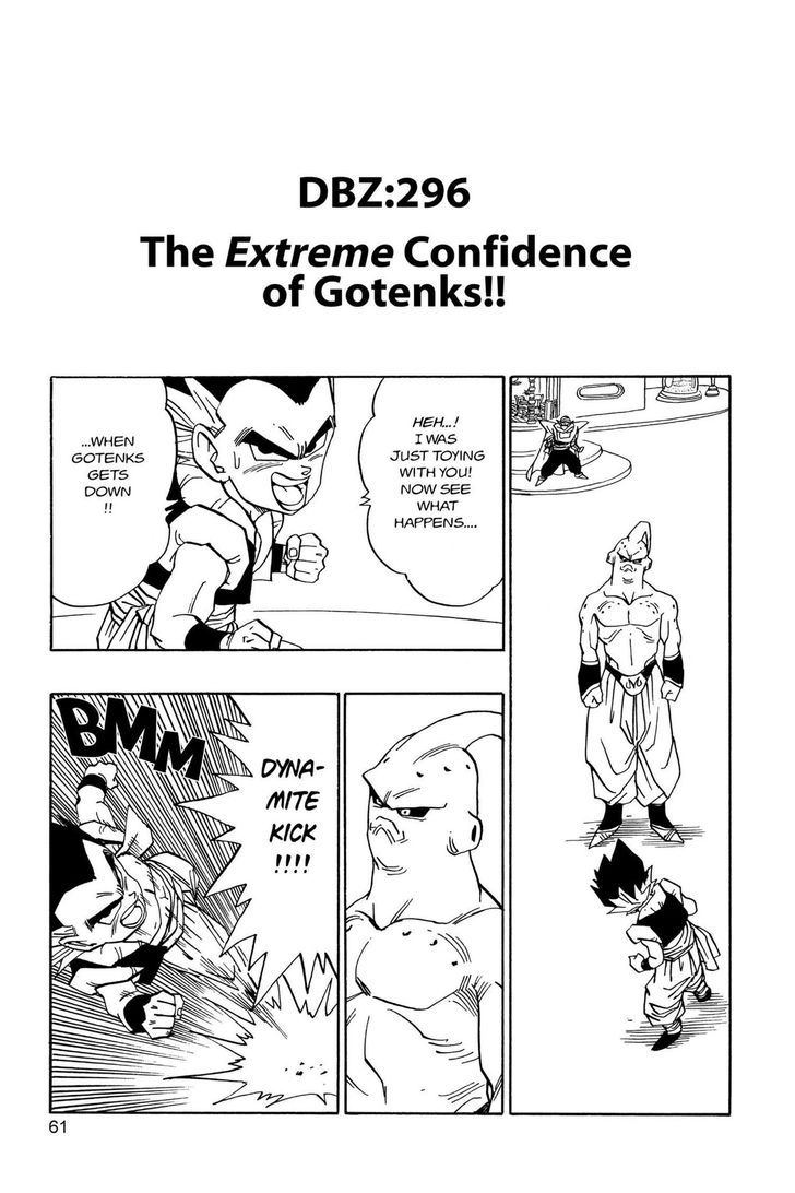 Dragon Ball 296
