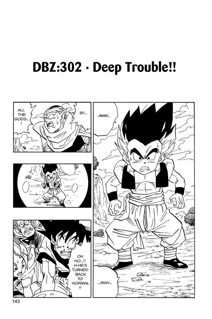 https://im.nineanime.com/comics/pic9/49/14833/224063/DragonBall3020415.jpg Page 1