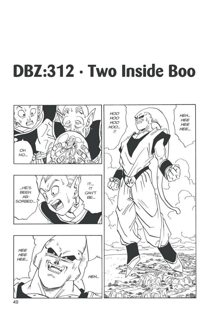 https://im.nineanime.com/comics/pic9/49/14833/224073/DragonBall3120308.jpg Page 1