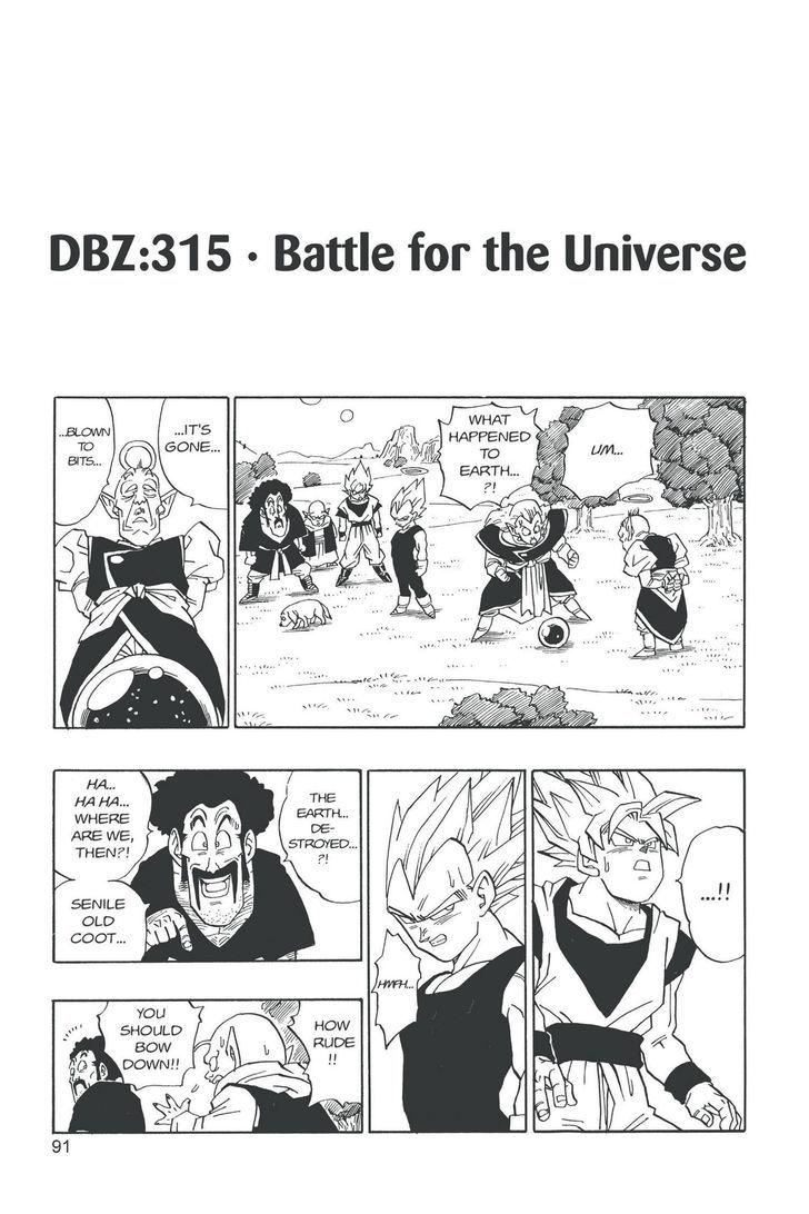 https://im.nineanime.com/comics/pic9/49/14833/224076/DragonBall3150699.jpg Page 1