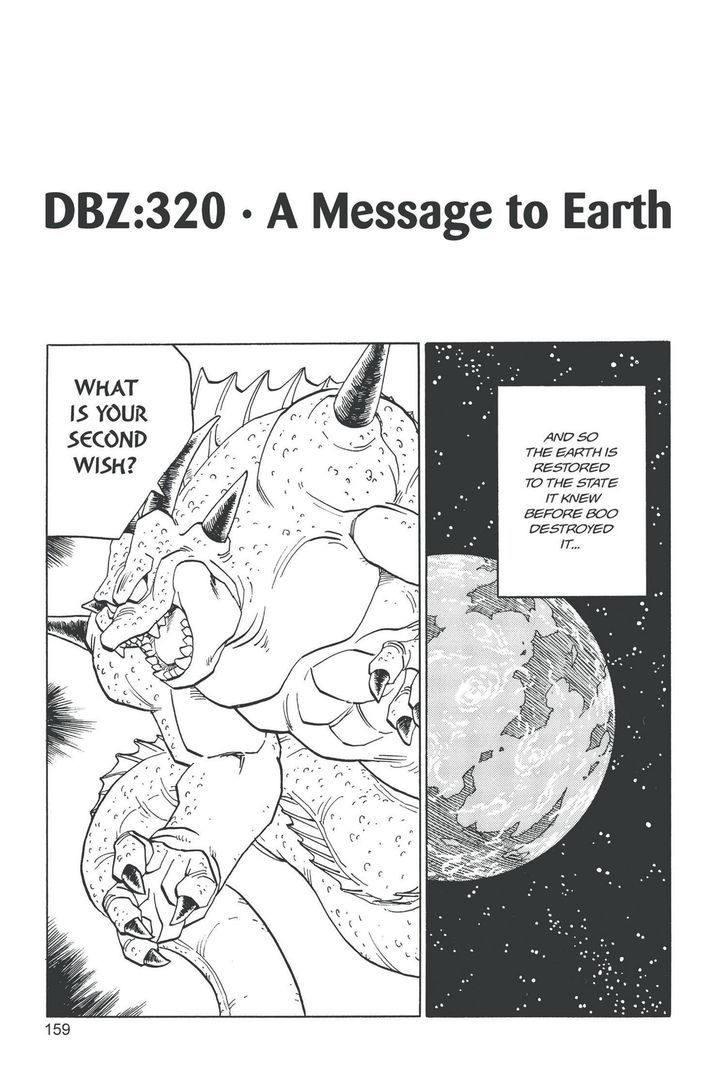 Dragon Ball 320