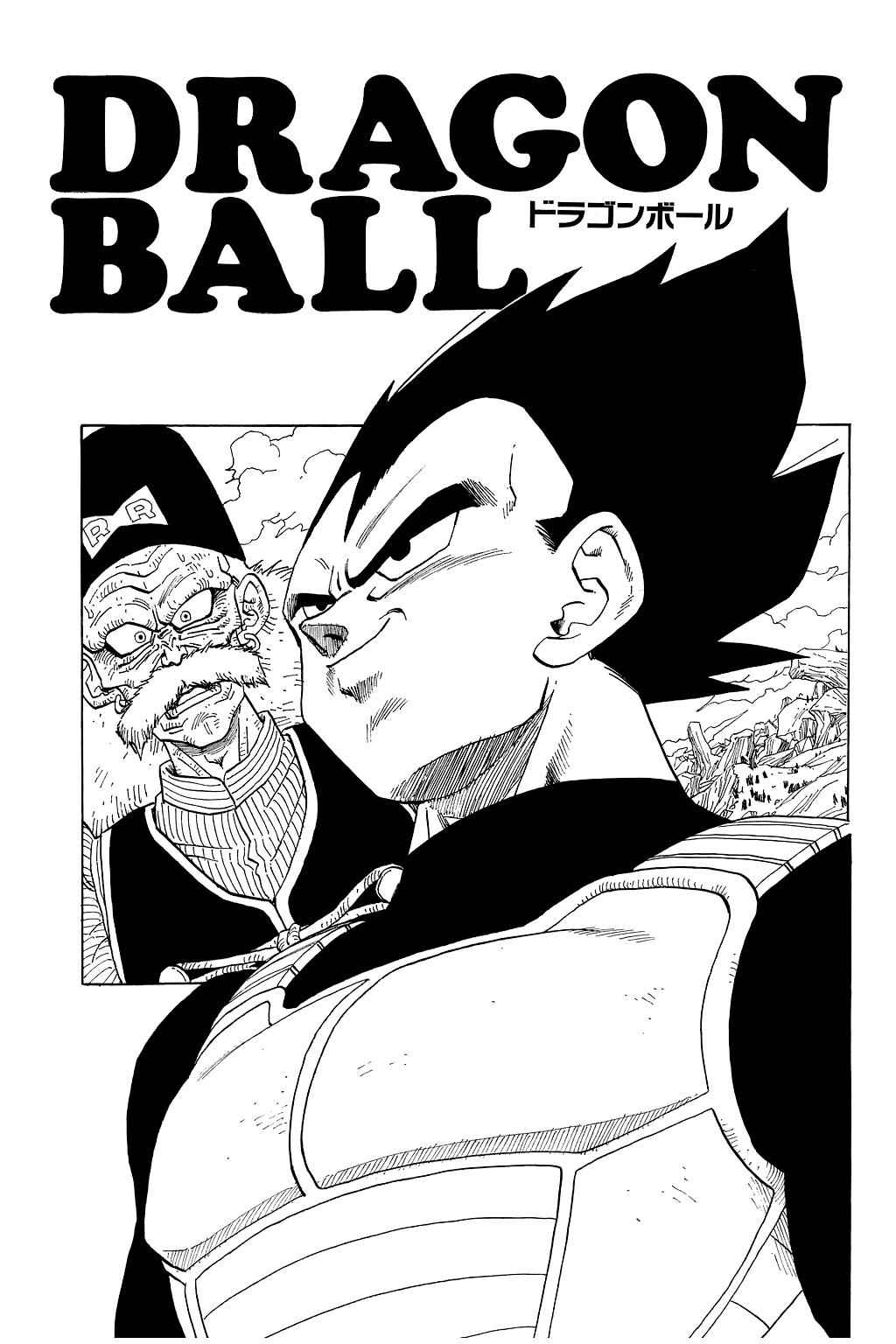 Dragon Ball Vol. 29 Ch. 345 A Change of Plans