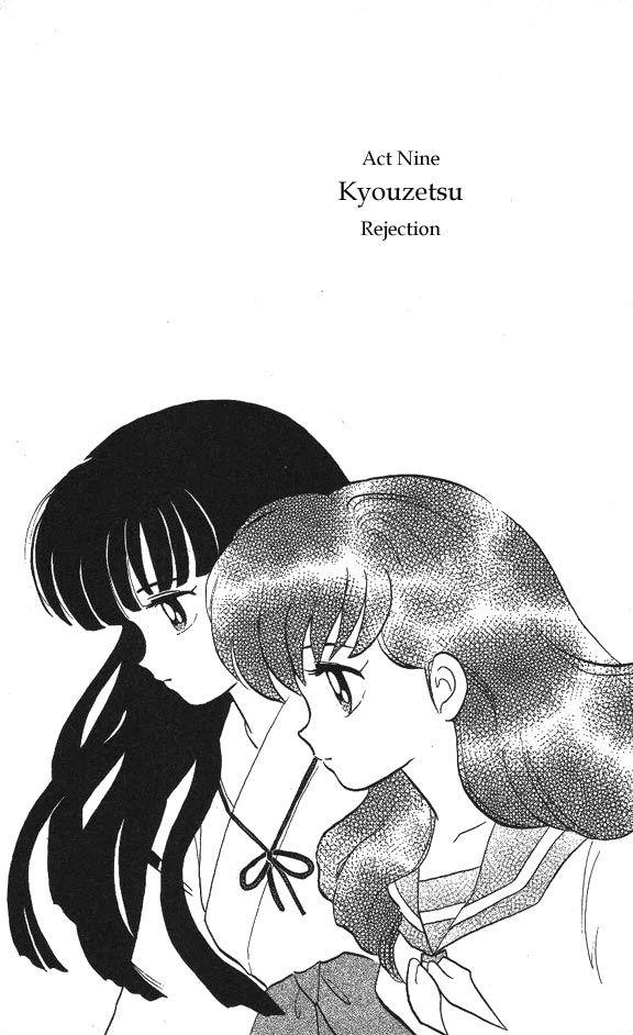 https://im.nineanime.com/comics/pic9/49/15985/243969/InuYasha470480.jpg Page 1