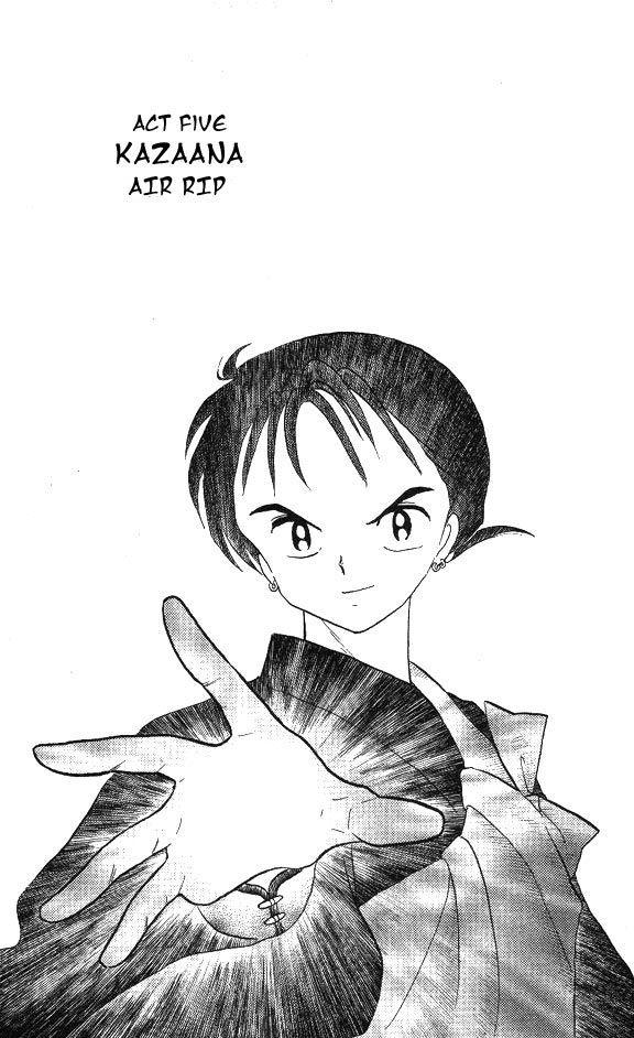 https://im.nineanime.com/comics/pic9/49/15985/243979/InuYasha530829.jpg Page 1