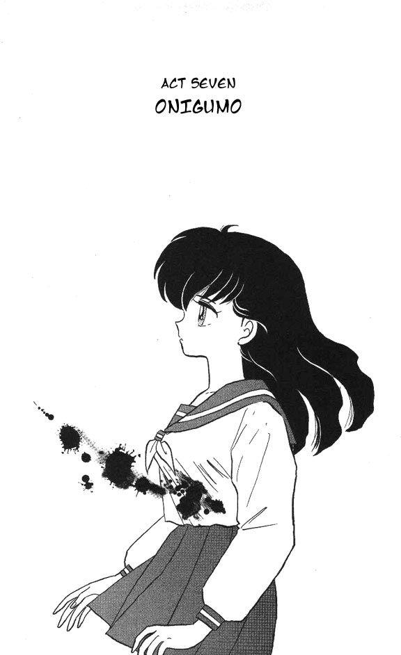 https://im.nineanime.com/comics/pic9/49/15985/244001/InuYasha650275.jpg Page 1