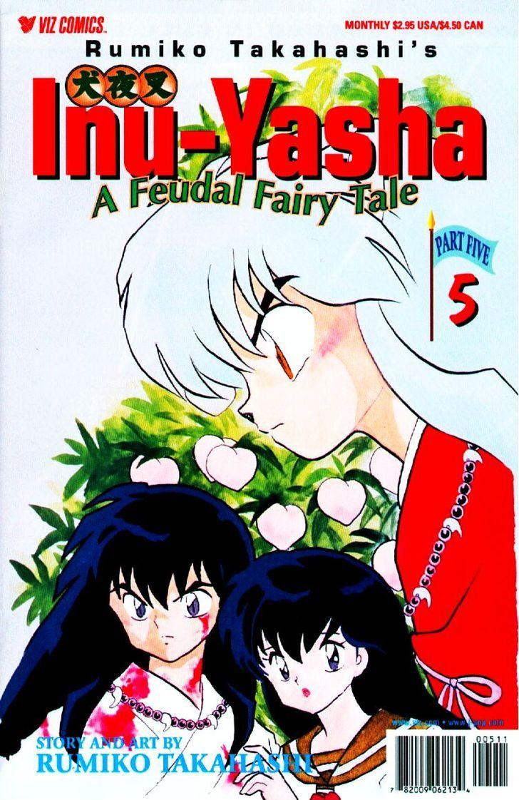 http://im.nineanime.com/comics/pic9/49/15985/244031/InuYasha810403.jpg Page 1