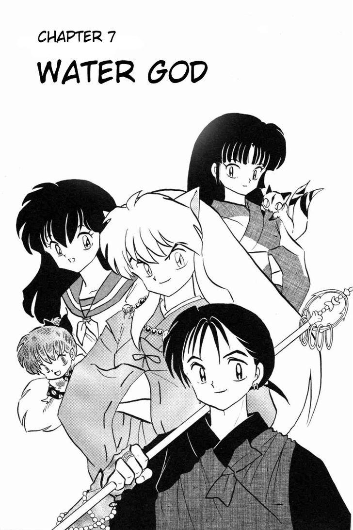 https://im.nineanime.com/comics/pic9/49/15985/244061/InuYasha950529.jpg Page 1