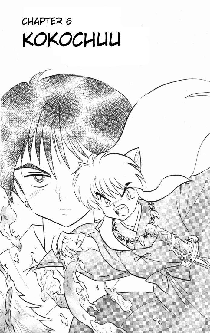 https://im.nineanime.com/comics/pic9/49/15985/244082/InuYasha1040433.jpg Page 1