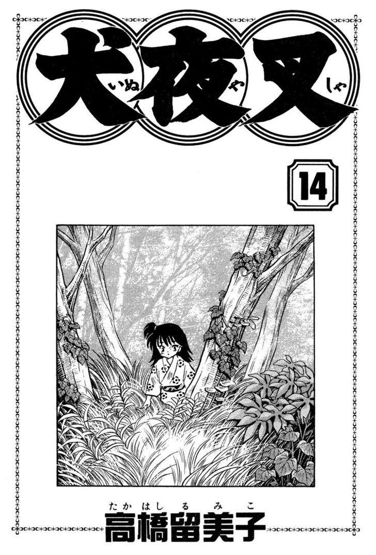 http://im.nineanime.com/comics/pic9/49/15985/244131/InuYasha1290162.jpg Page 1