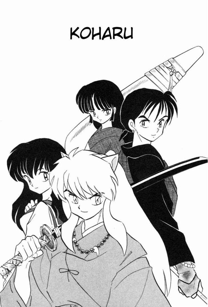 https://im.nineanime.com/comics/pic9/49/15985/244165/InuYasha1470164.jpg Page 1