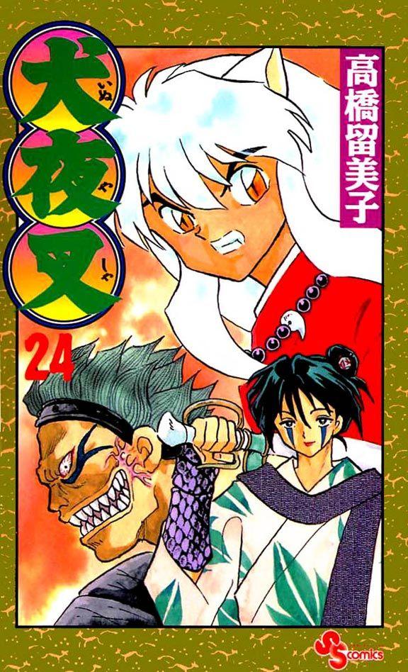 http://im.nineanime.com/comics/pic9/49/15985/244320/InuYasha2290535.jpg Page 1