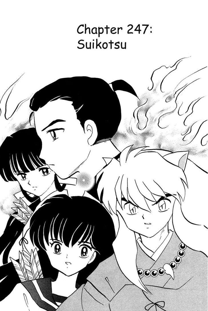 https://im.nineanime.com/comics/pic9/49/15985/244355/InuYasha2470651.jpg Page 1