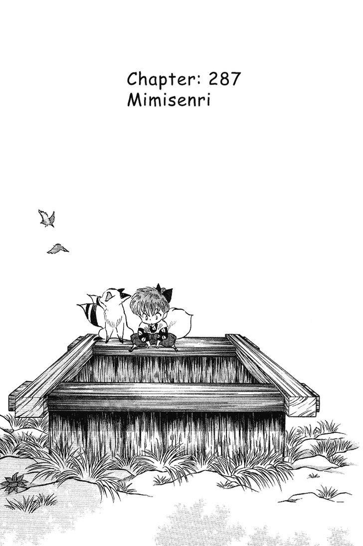 http://im.nineanime.com/comics/pic9/49/15985/244431/InuYasha2870858.jpg Page 1