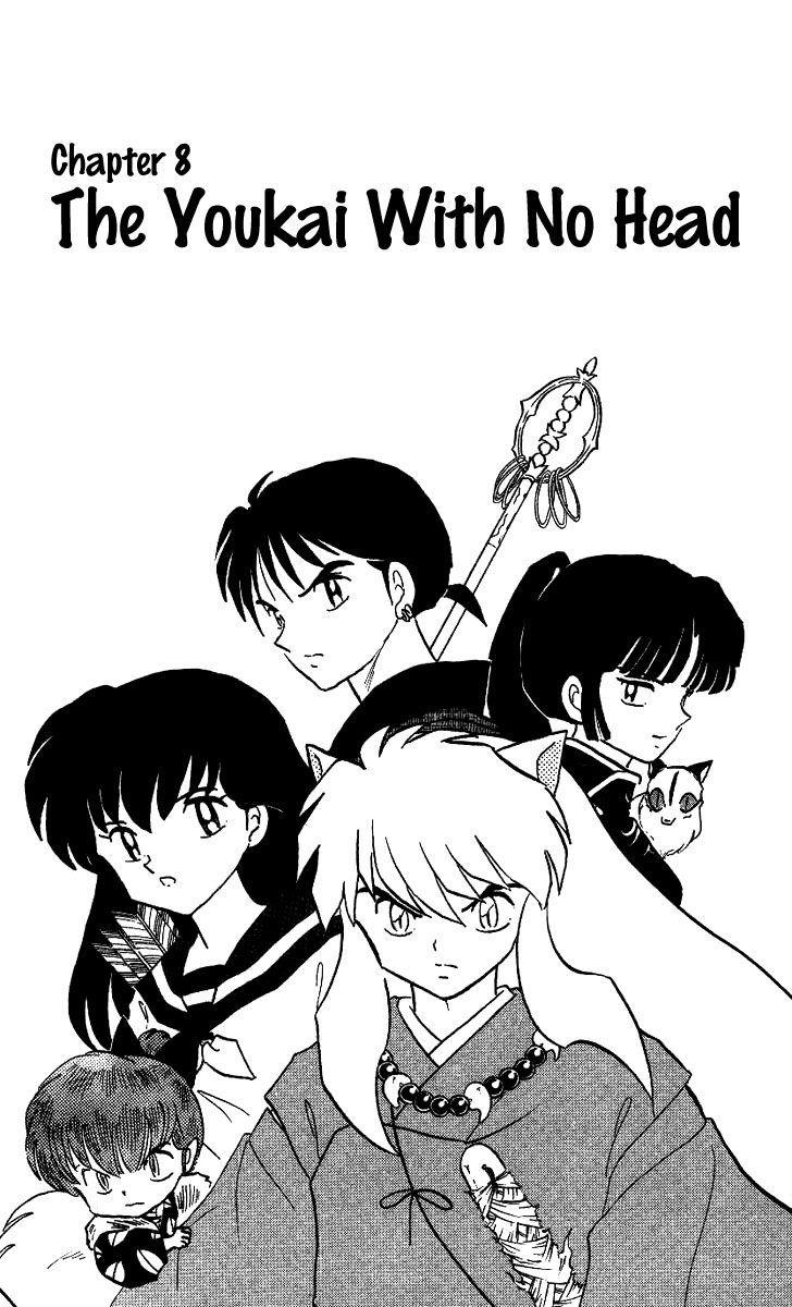 https://im.nineanime.com/comics/pic9/49/15985/244448/InuYasha2960816.jpg Page 1