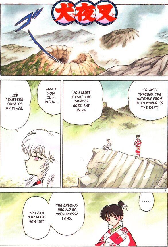 http://im.nineanime.com/comics/pic9/49/15985/244455/InuYasha3000383.jpg Page 1