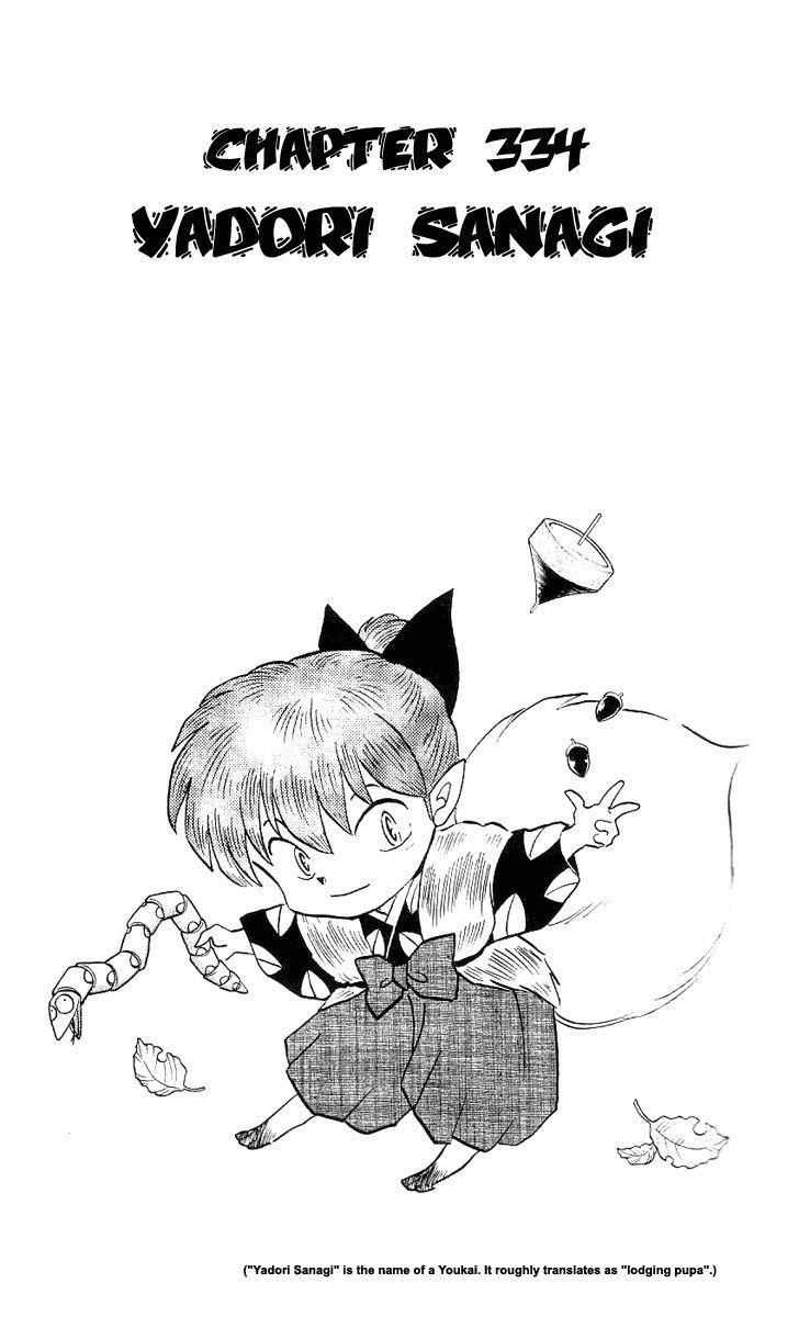 http://im.nineanime.com/comics/pic9/49/15985/244508/InuYasha3330223.jpg Page 1