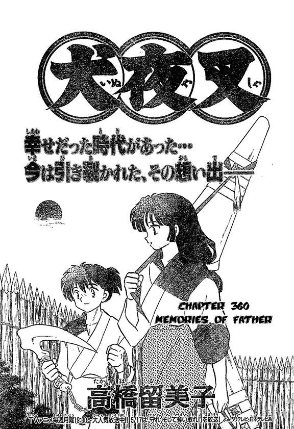 https://im.nineanime.com/comics/pic9/49/15985/244545/InuYasha3600735.jpg Page 1