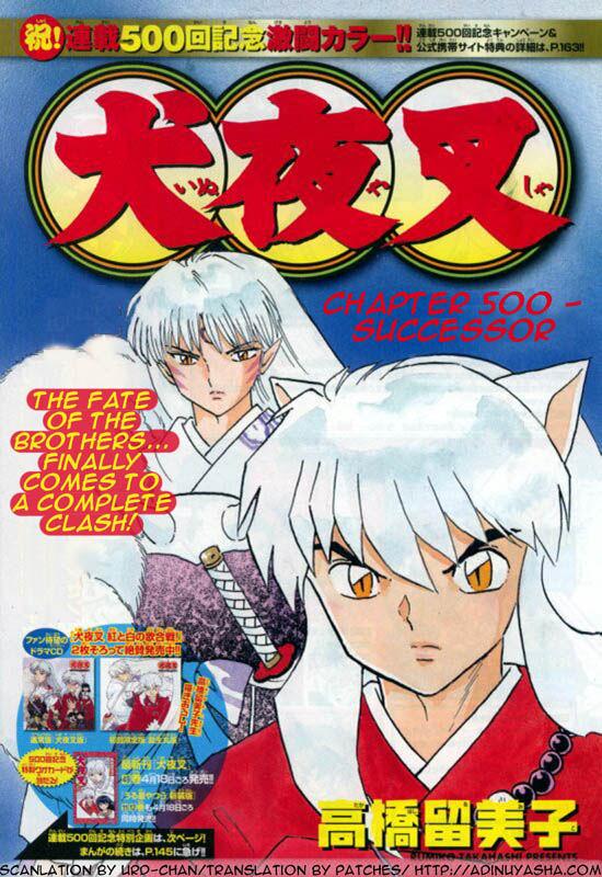http://im.nineanime.com/comics/pic9/49/15985/244747/InuYasha5000735.jpg Page 1