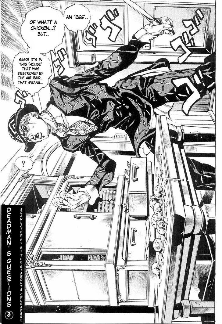https://im.nineanime.com/comics/pic9/5/16069/246211/JoJoDeadMansQuestions30644.jpg Page 1