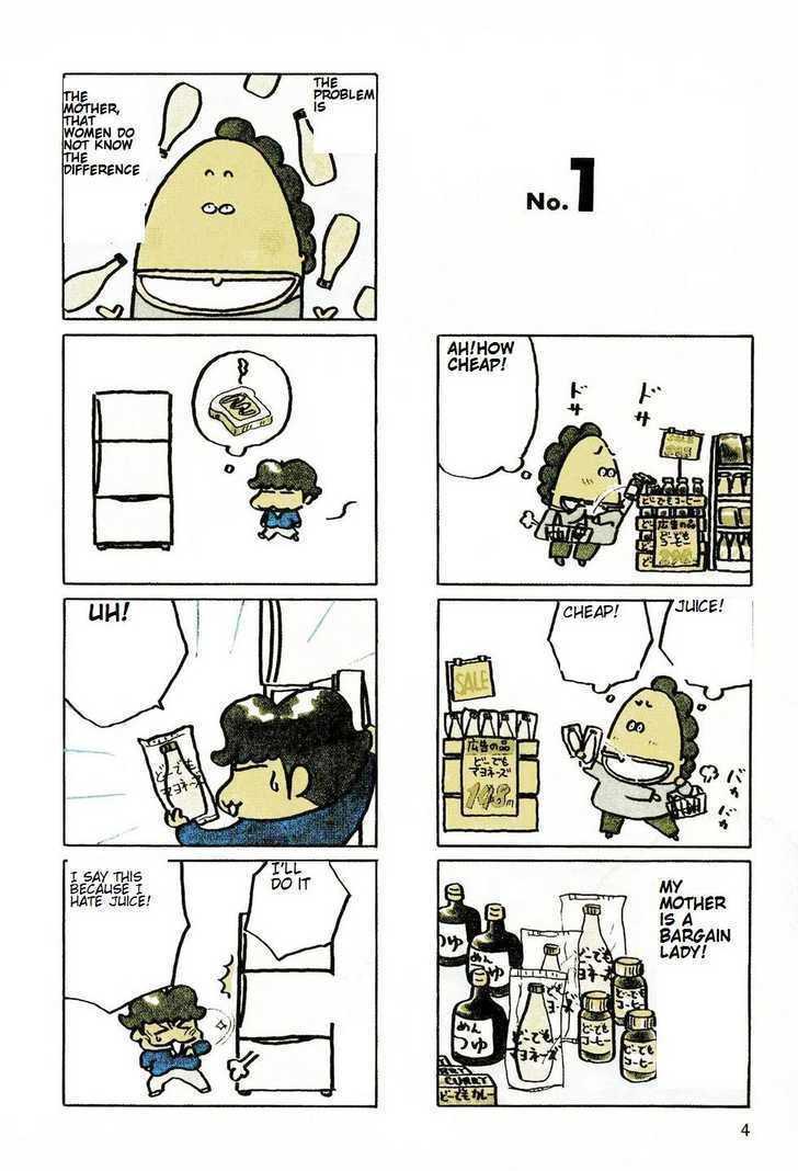 https://im.nineanime.com/comics/pic9/50/1650/50318/Atashinchi10950.jpg Page 1