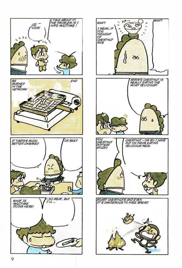 https://im.nineanime.com/comics/pic9/50/1650/50320/Atashinchi21744.jpg Page 2
