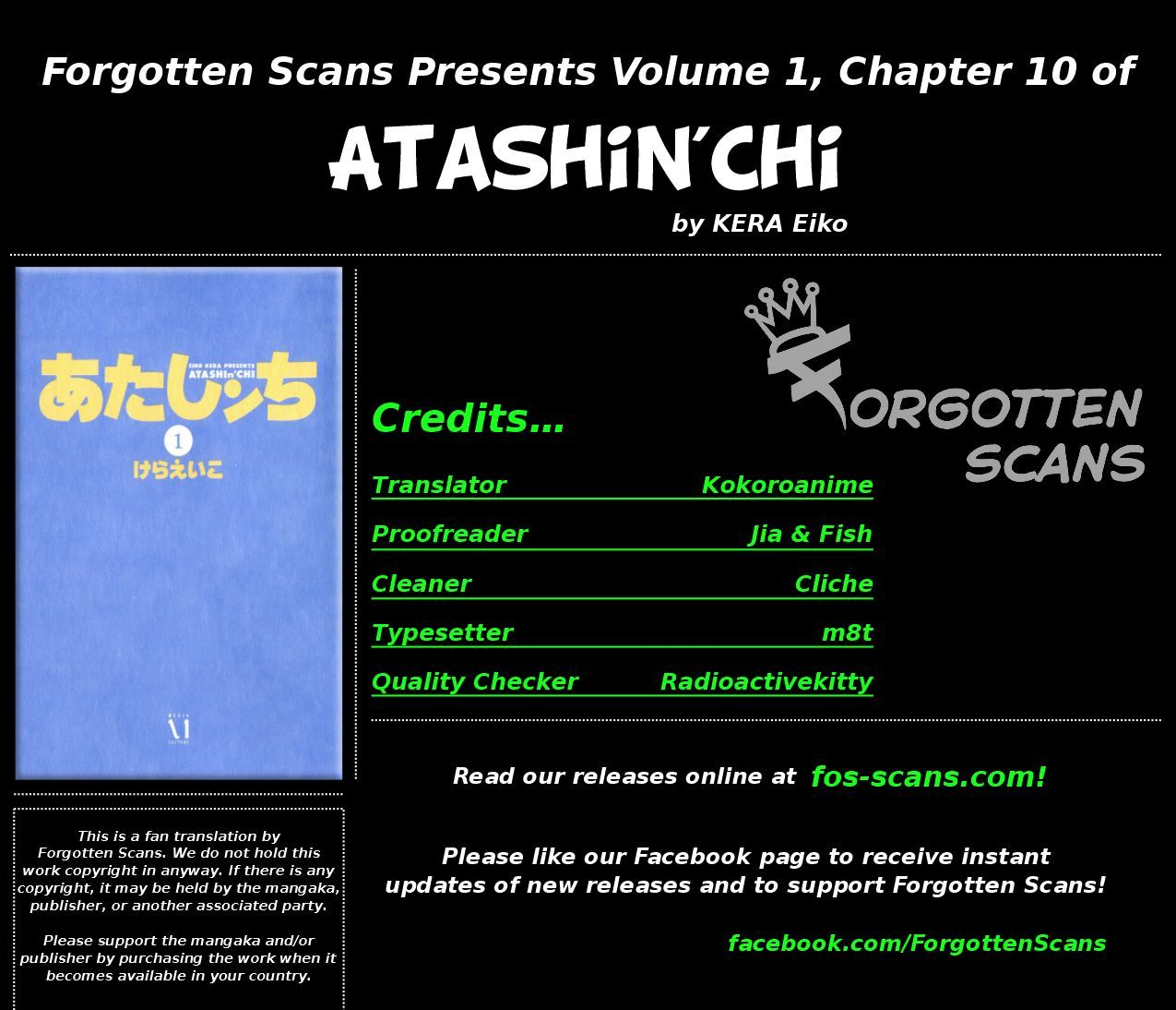 https://im.nineanime.com/comics/pic9/50/1650/50331/Atashinchi100585.jpg Page 1