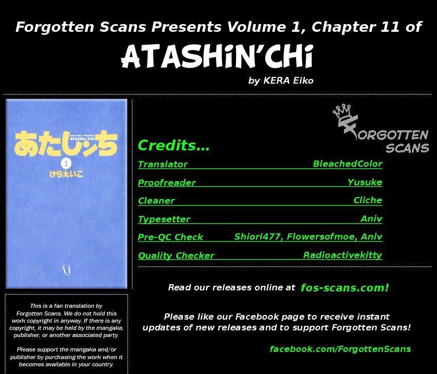 https://im.nineanime.com/comics/pic9/50/1650/50332/Atashinchi110240.jpg Page 1