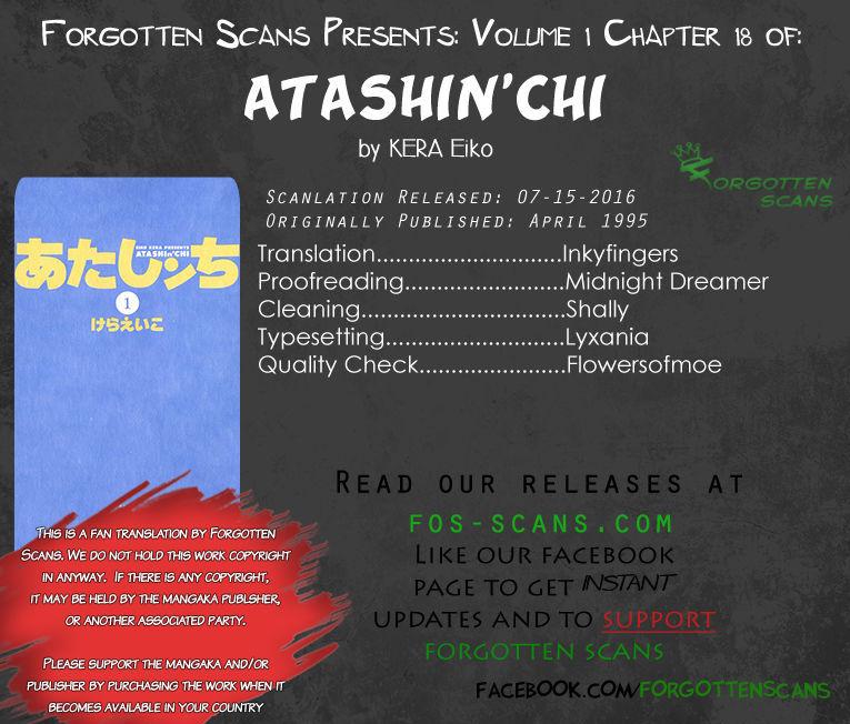 https://im.nineanime.com/comics/pic9/50/1650/50342/Atashinchi180302.jpg Page 1