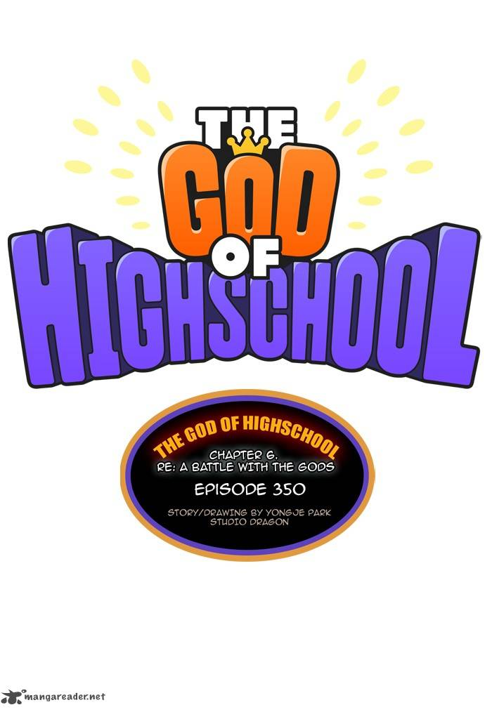 The God of High School 352
