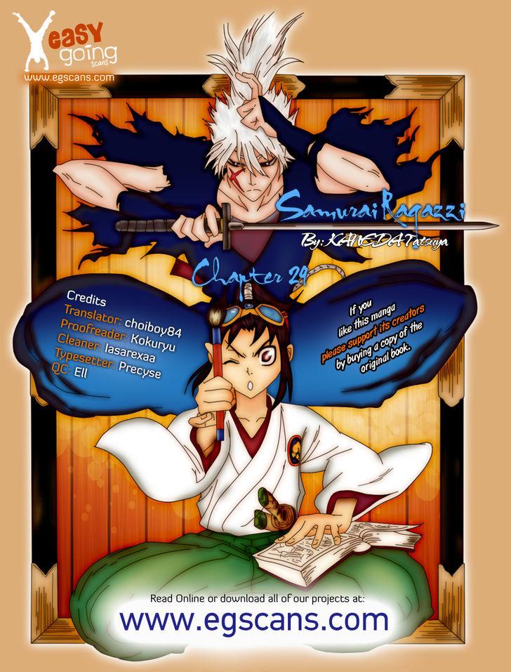 http://img2.nineanime.com/comics/pic9/52/16756/402380/SamuraiRagazziSengokuShoun0128.jpg Page 1