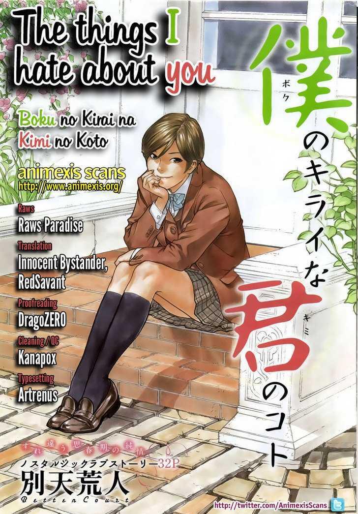 https://im.nineanime.com/comics/pic9/52/6964/125465/BokunoKirainaKiminoKoto00771.jpg Page 1