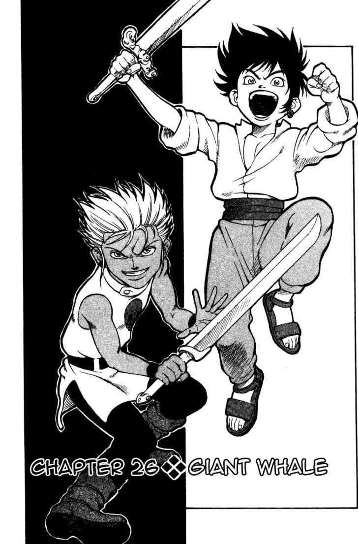 https://im.nineanime.com/comics/pic9/53/245/19193/FullAheadCoco260668.jpg Page 1