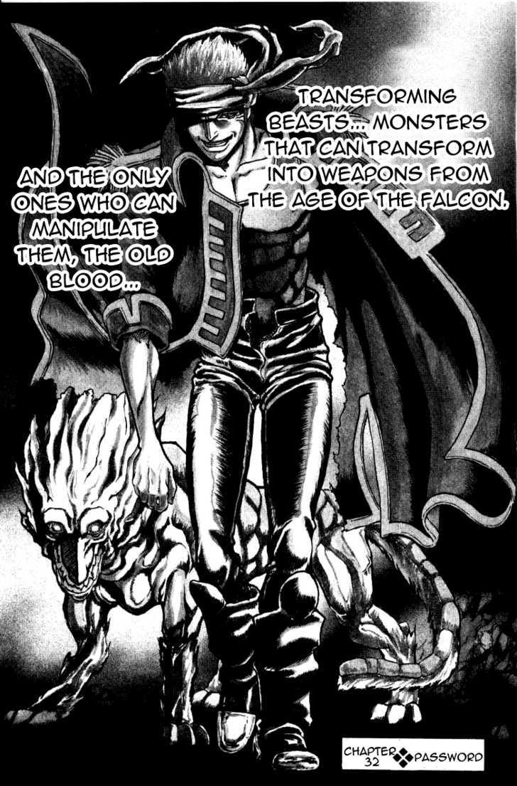 https://im.nineanime.com/comics/pic9/53/245/19202/FullAheadCoco320397.jpg Page 1