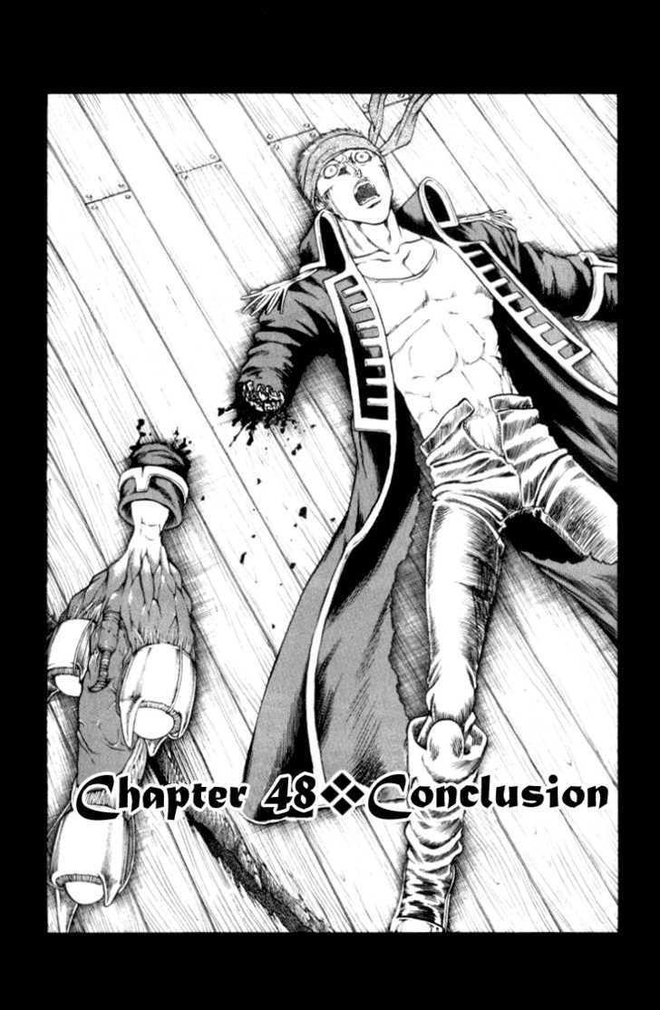 http://im.nineanime.com/comics/pic9/53/245/19229/FullAheadCoco480639.jpg Page 1