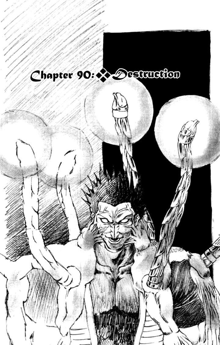 https://im.nineanime.com/comics/pic9/53/245/19302/FullAheadCoco900772.jpg Page 1