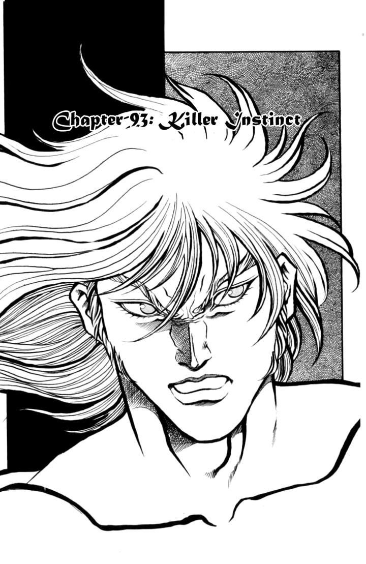 https://im.nineanime.com/comics/pic9/53/245/19307/FullAheadCoco930844.jpg Page 1