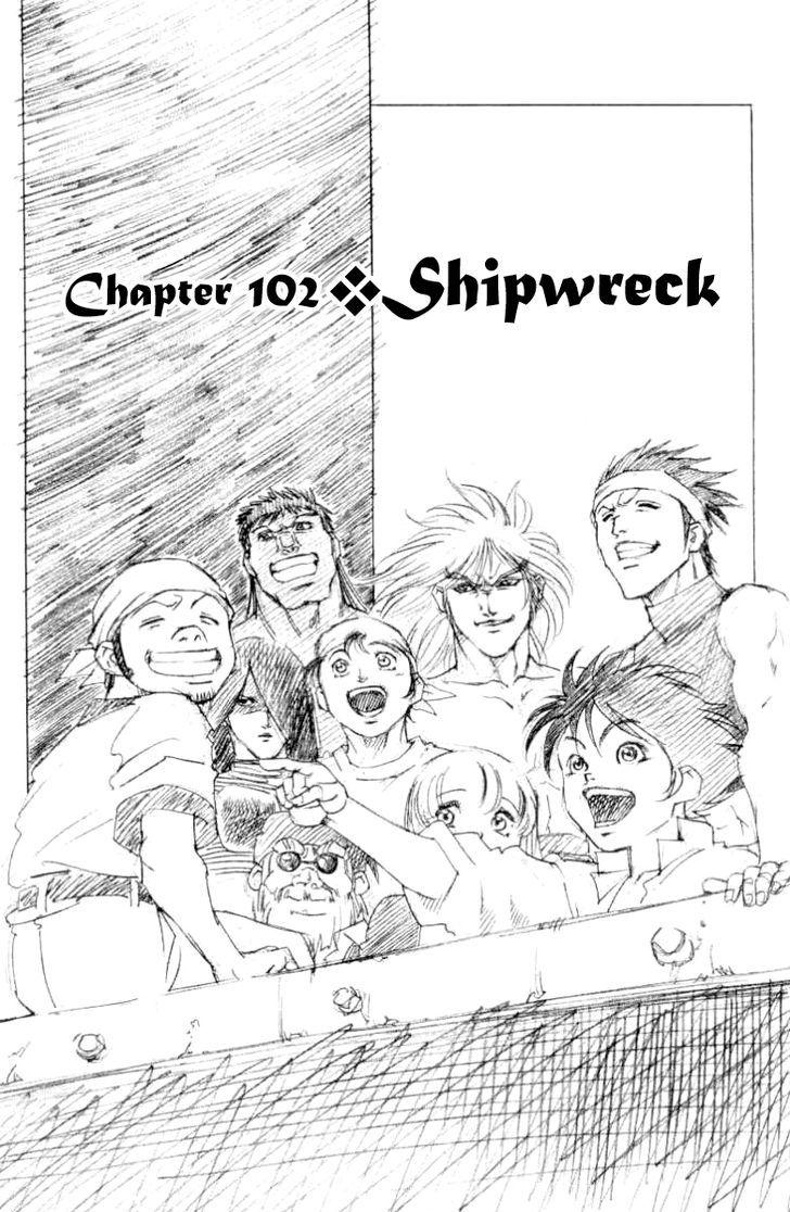 https://im.nineanime.com/comics/pic9/53/245/19324/FullAheadCoco1020401.jpg Page 1