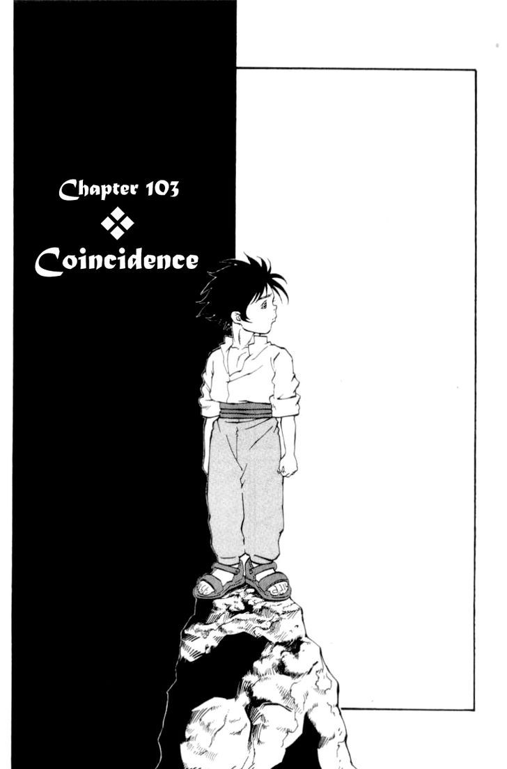 http://im.nineanime.com/comics/pic9/53/245/19325/FullAheadCoco1030467.jpg Page 1