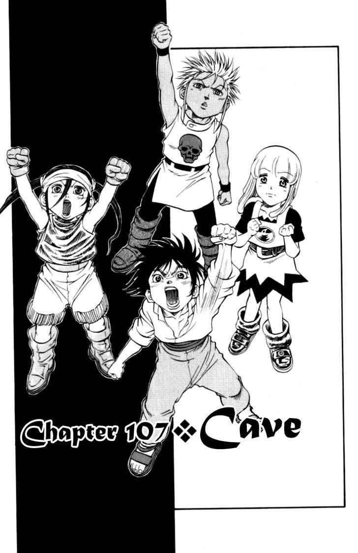 https://im.nineanime.com/comics/pic9/53/245/19333/FullAheadCoco1070159.jpg Page 1