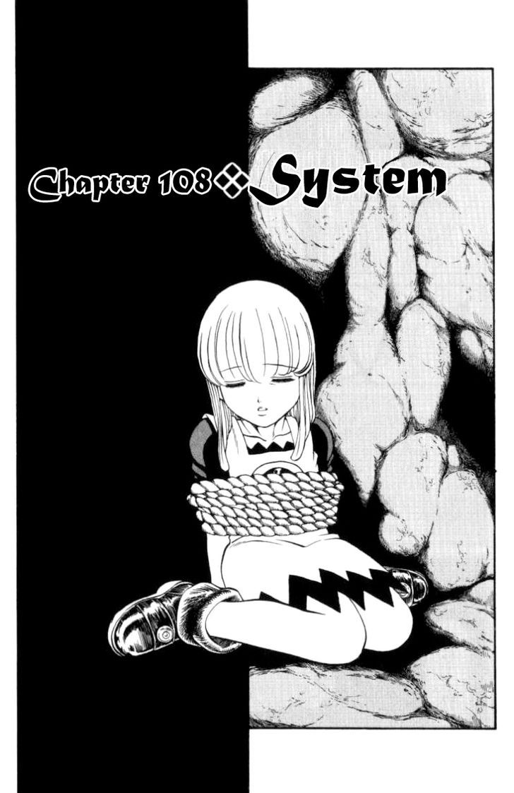 https://im.nineanime.com/comics/pic9/53/245/19335/FullAheadCoco1080954.jpg Page 1