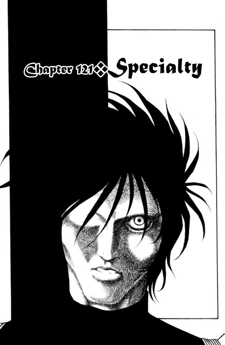 http://im.nineanime.com/comics/pic9/53/245/19372/FullAheadCoco1210578.jpg Page 1