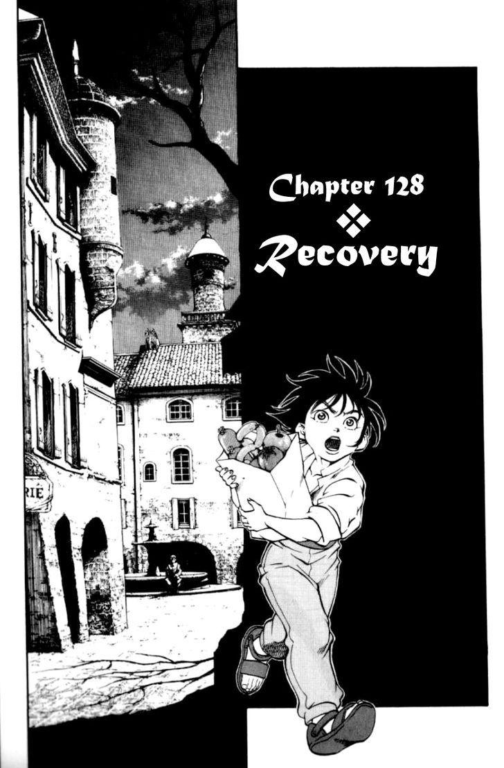 http://im.nineanime.com/comics/pic9/53/245/19387/FullAheadCoco1280275.jpg Page 1