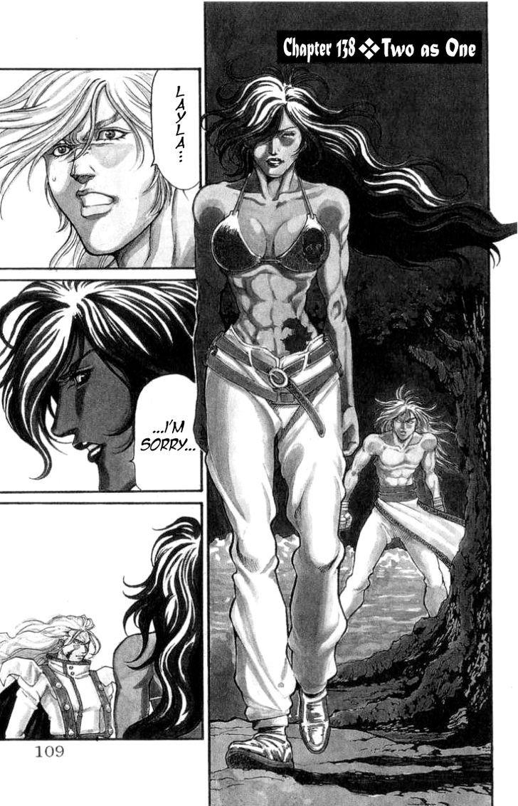 https://im.nineanime.com/comics/pic9/53/245/207492/FullAheadCoco1380726.jpg Page 1