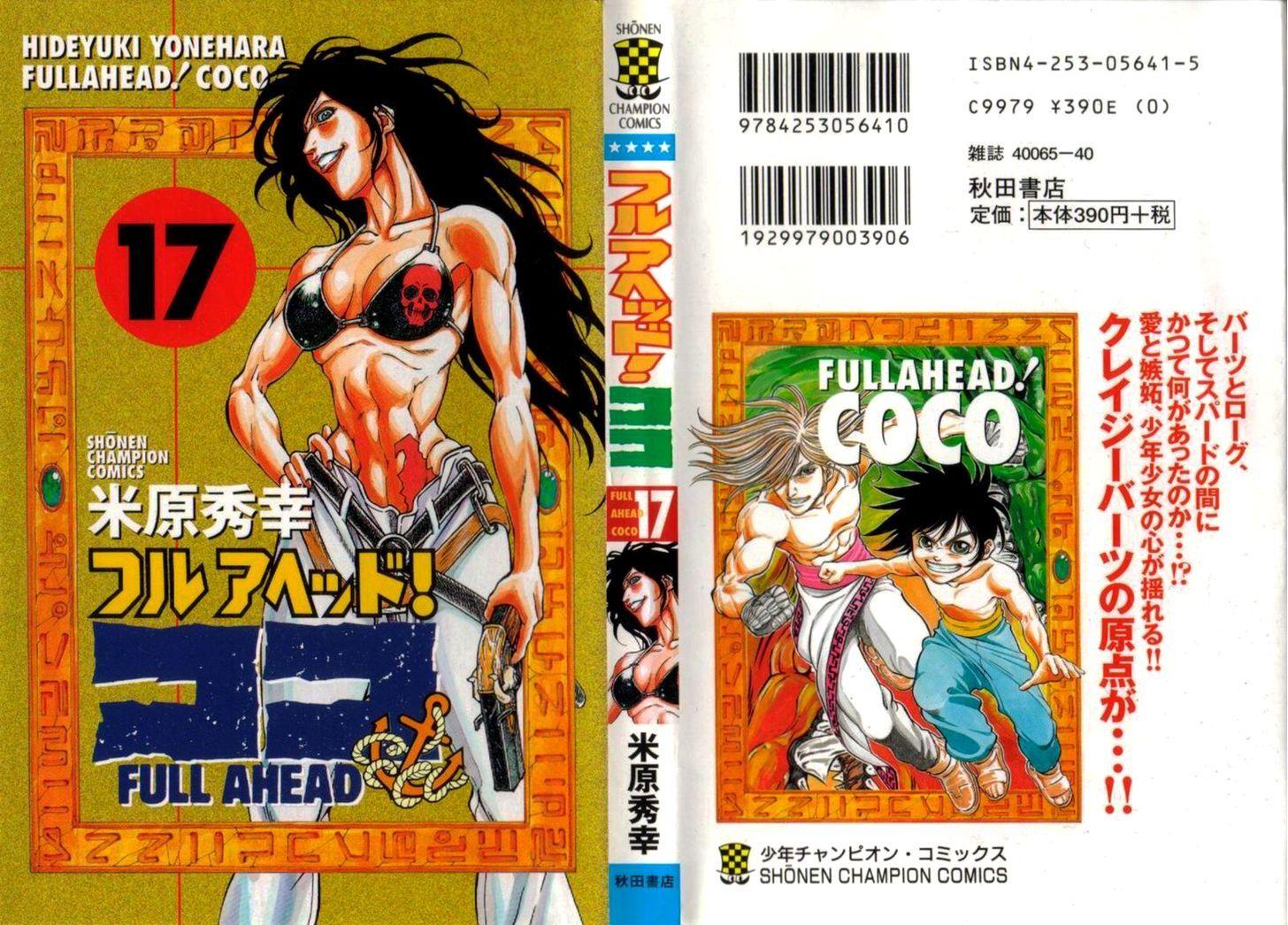 http://im.nineanime.com/comics/pic9/53/245/276933/FullAheadCoco1420939.jpg Page 1