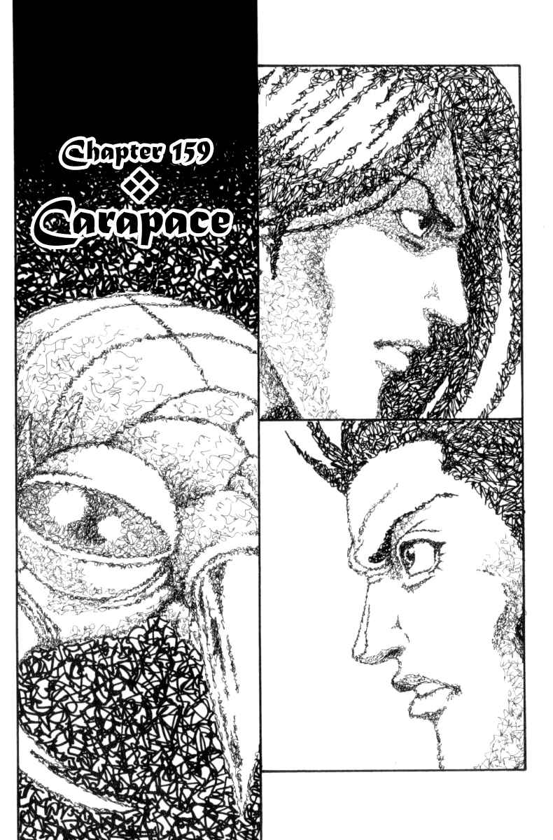 https://im.nineanime.com/comics/pic9/53/245/294536/eaa54bda0c143cab887c64e11803855b.jpg Page 1