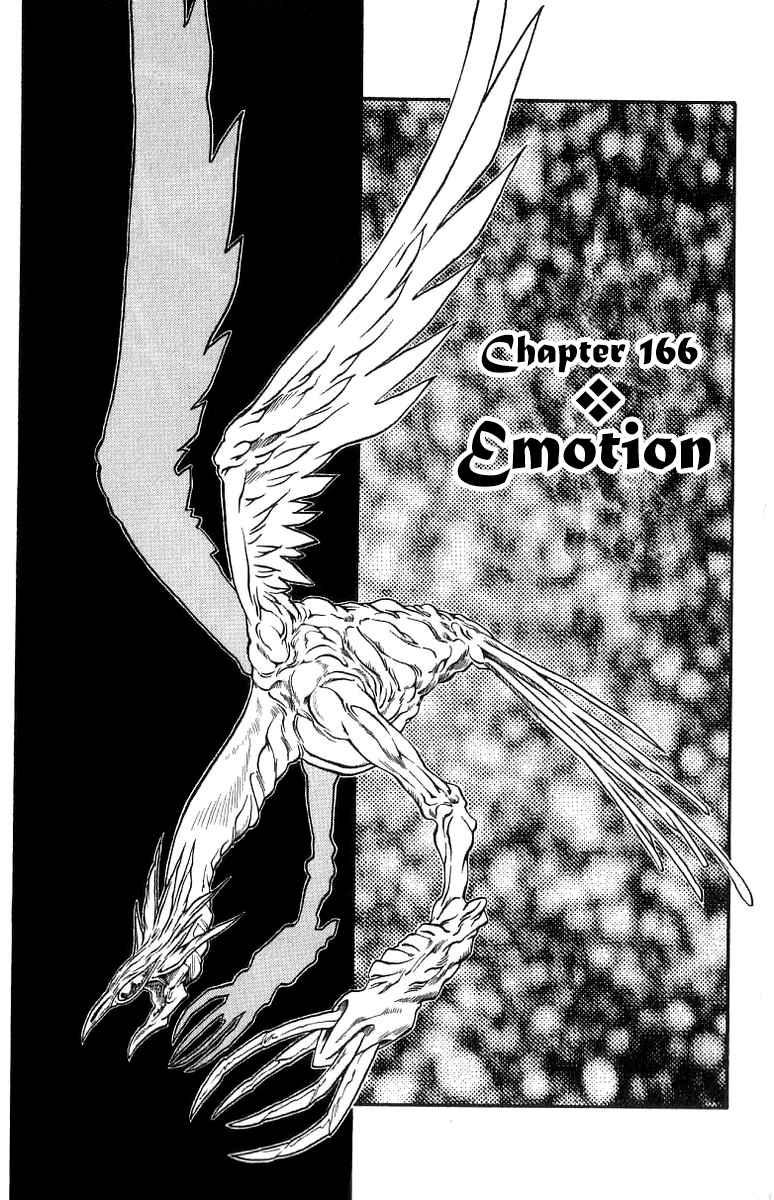 https://im.nineanime.com/comics/pic9/53/245/300621/9d11019268550722bb5992d2d55bc717.jpg Page 1