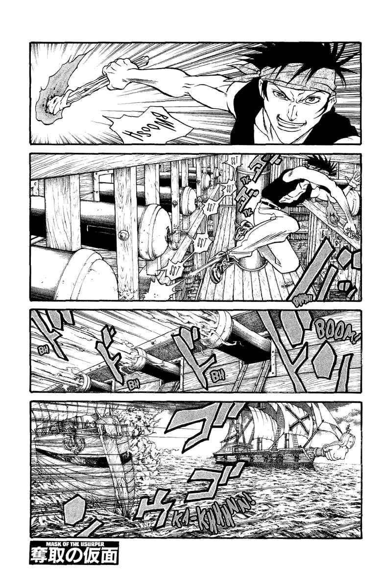 http://im.nineanime.com/comics/pic9/53/245/302156/ffb72873b9bf0b780b550d6c35942081.jpg Page 1