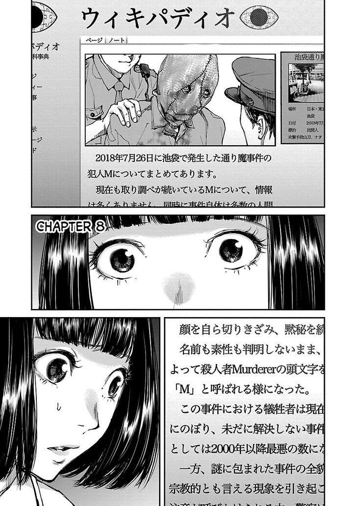 https://im.nineanime.com/comics/pic9/55/20215/397586/KillingMorph80137.jpg Page 1